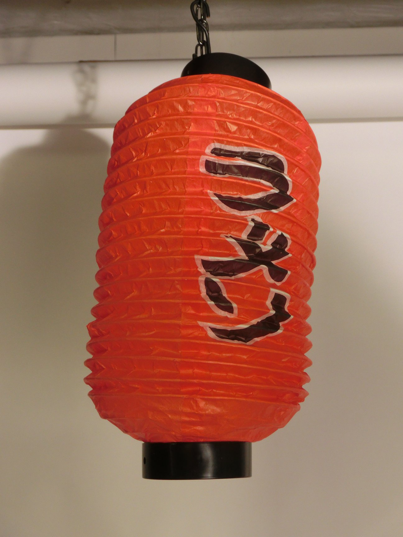 Frühlingsfeste Janpanischer Lampion zum Hanami-Fest.jpg